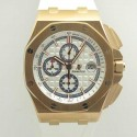 Replica Audemars Piguet Royal Oak Offshore Chronograph 2017 26408OR.OO.A010CA.01 JF V2 Rose Gold White Dial Swiss 3126